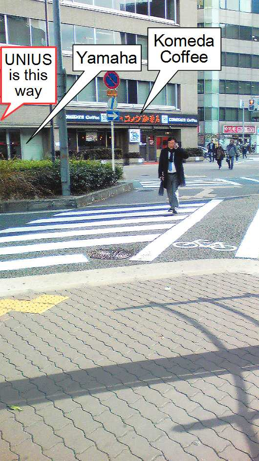 Go straight through the series of short intersections (see Komeda Coffee on the far side of the intersection)