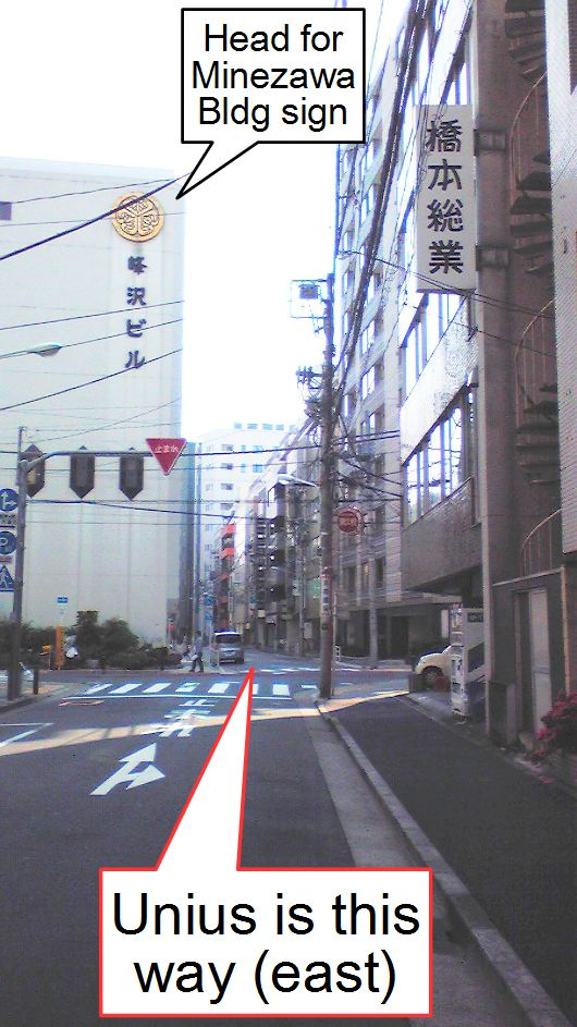 4-way intersection as approach minezawa building