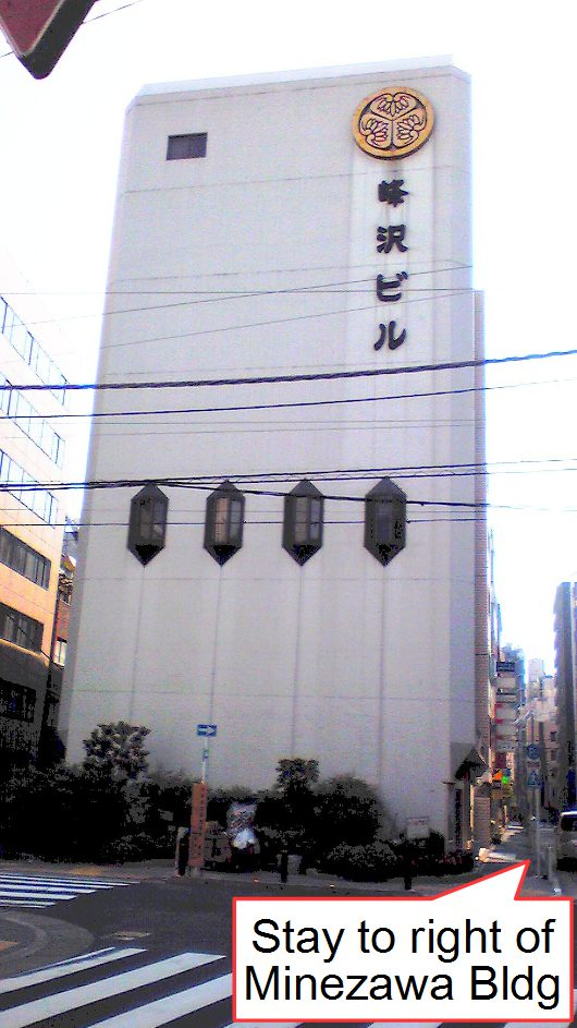 minezawa building closeup view