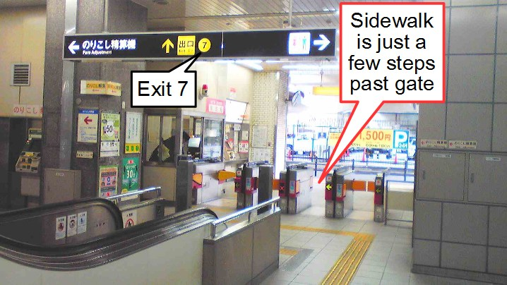 Midosuji subway Shinosaka station Exit 7