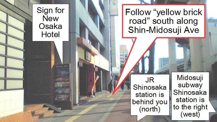 Walk south along Shin-Midosuji Avenue past the New Osaka Hotel