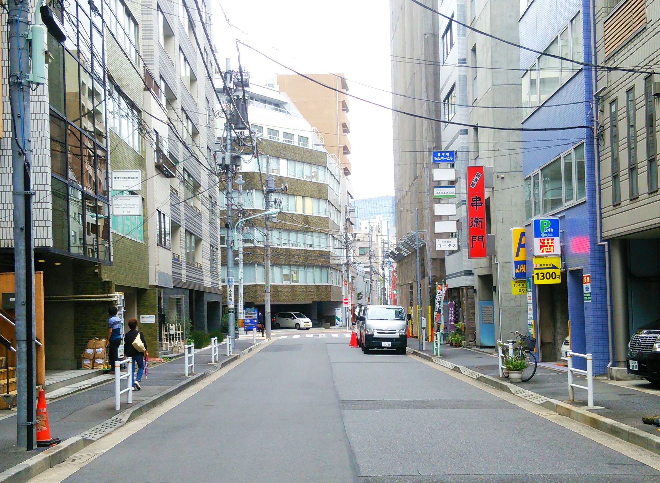 Street in front of Unius building